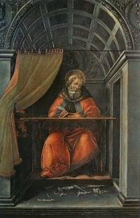 Augustine, bishop, confessor, Doctor of the Church