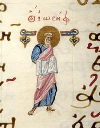 Joseph (of Arimathea)