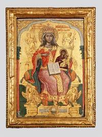 Theodora, empress